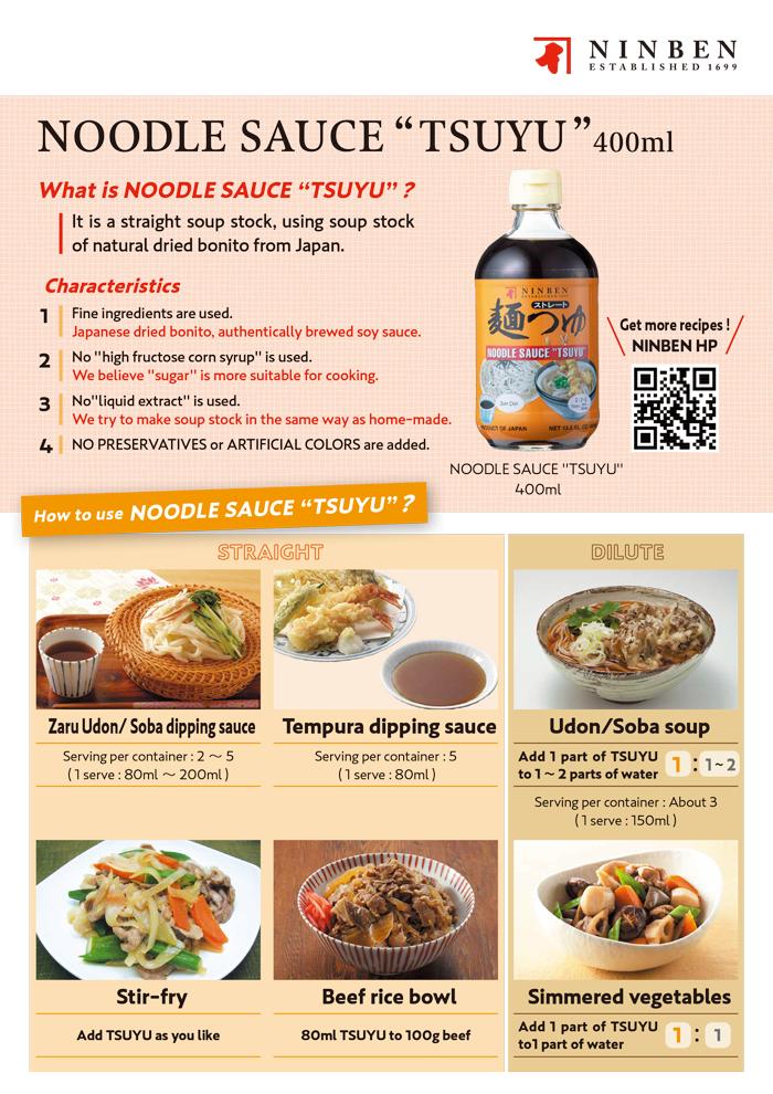 "Noodle sauce ""Tsuyu"""