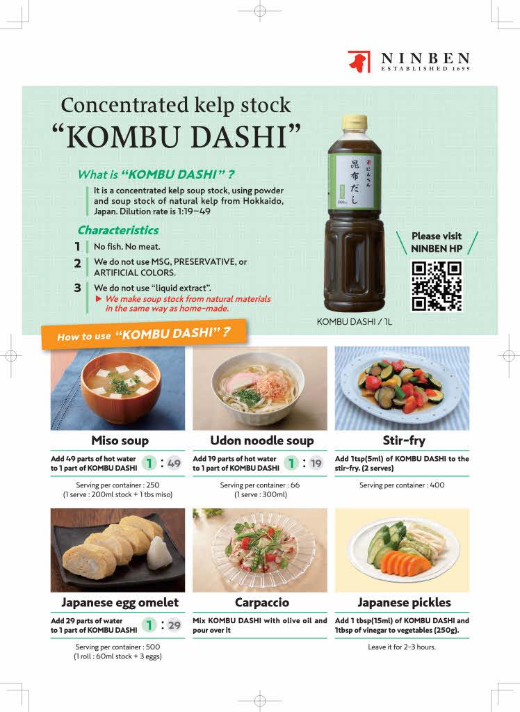 Kombu dashi